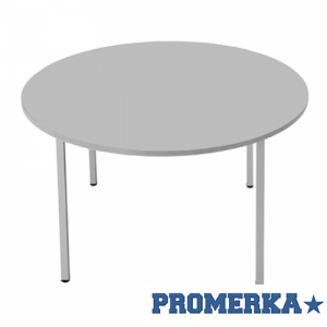 Table ronde 750x1000mm